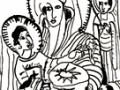 Christen, Serie Auslese 2006-08, A4  Mischtechnik